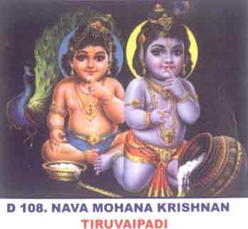 Thiruvaipadi