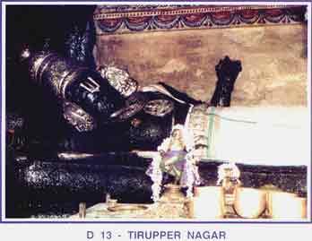 Thirupper Nagar