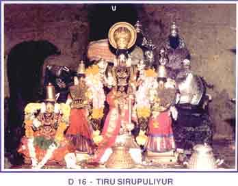 Thiru Sirupuliyur