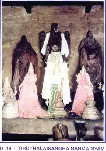 Thiruthalaisangha Naanmadhiyam