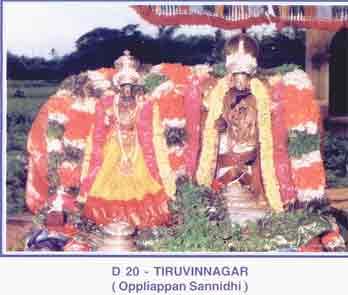 ThiruVinnagar
