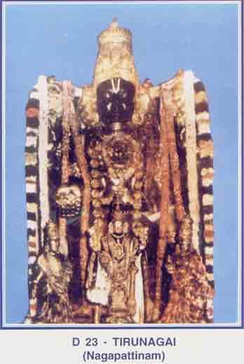 Thirunaagai