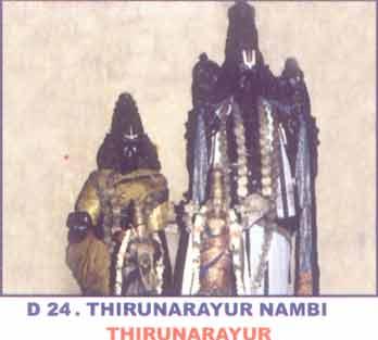 Thirunaraiyur