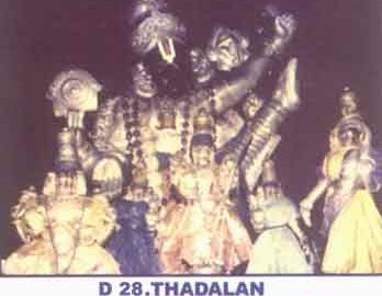 Image result for kazhi srirama vinnagaram