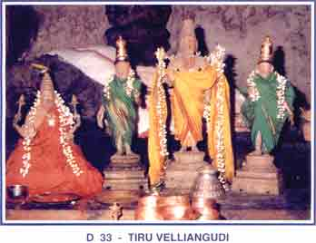 Thiruvelliangudi