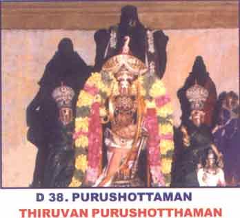 Thiruvan Purushoththamam