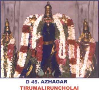 Thirumaaliruncholai