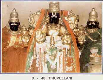Thiruppullani