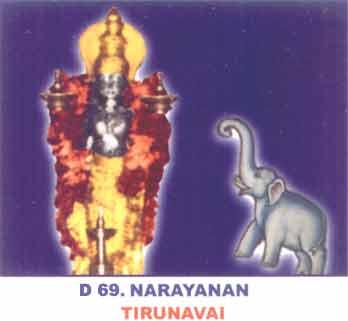 Thirunaavaai
