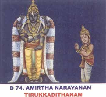 Thirukadithaanam