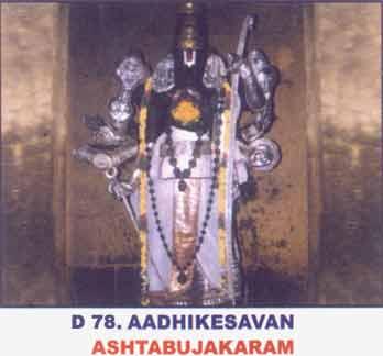 Ashtabhujakaram