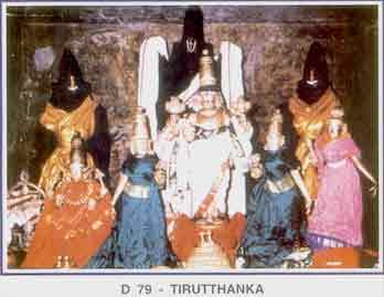 Thiruthankka