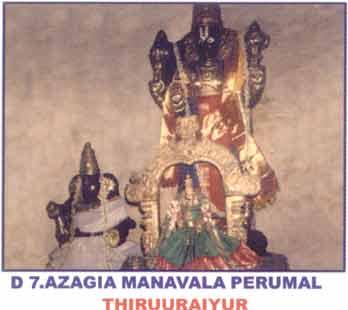 ThiruUraiyur