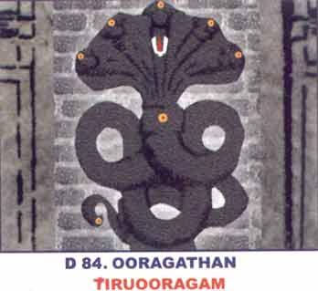 ThiruOoragam