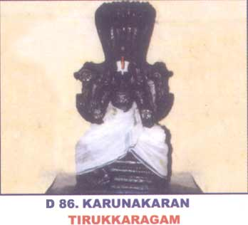 Thirukaaragam