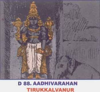Thirukalvanur