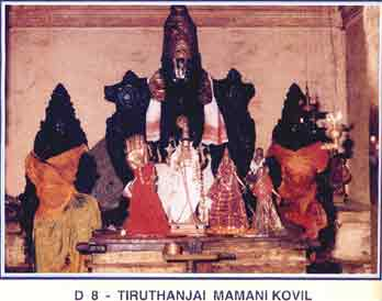 Thanjai Mamani Koil