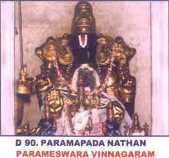 Parameswara Vinnagaram