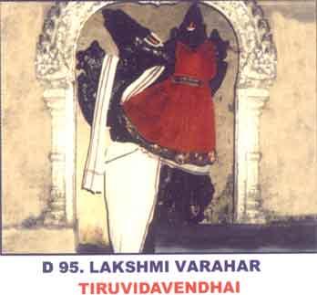 Thiruvidavindhai