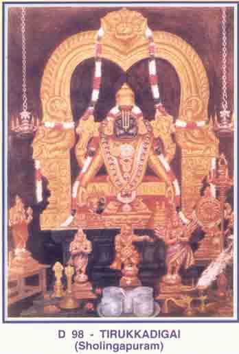 Thirukadigai