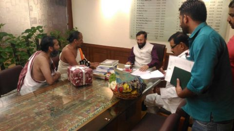 Discussions on Sri Ramnujacharya University with Minister of HRD Sri.Prakash Javdekar Ji @ Delhi
