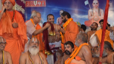 International Dharma Sammelan with Padmabhushan Sri.Dr,N.Gopalaswami and H.H.Sri Sri Lakshmi Prapanna Jeer Swami held at Ara, Bihar