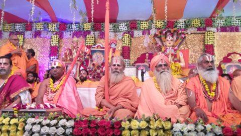 At the Kumbh Maha Sammelan - Prayagraj 2018