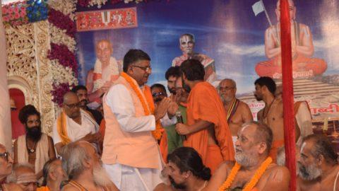 International Dharma Sammelan with Padmabhushan Sri.Dr,N.Gopalaswami and H.H.Sri Sri Lakshmi Prapanna Jeer Swami held at Ara, Bihar