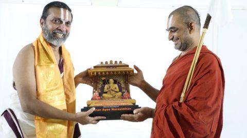 International Conference on Bhagavad Ramanujacharya 3