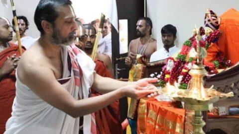 International Conference on Bhagavad Ramanujacharya 1