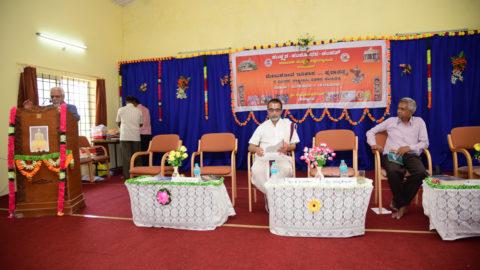 National Seminar on Ithihasa and Archaeology