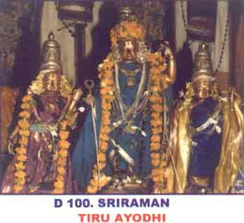 Thiru Ayodhi