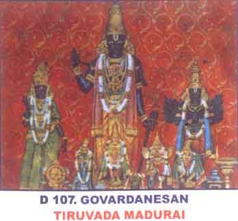 Thiruvadamadurai