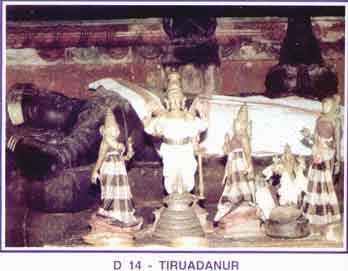 Thiru Aadhanur