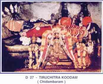 Thiruchitrakoodam