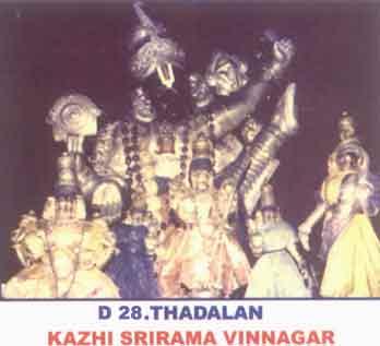 Kazhi Srirama Vinnagaram