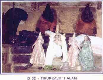 Thirukavithalam