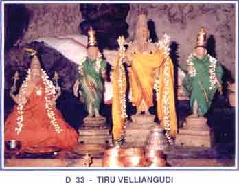 Thiruvelliangudi