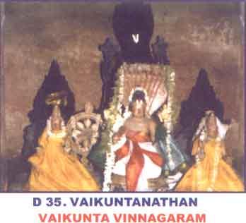 Vaikunta Vinnagaram