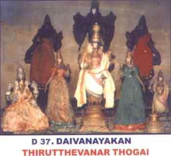 Thiruthevenaar Thogai