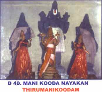 Thirumanikoodam