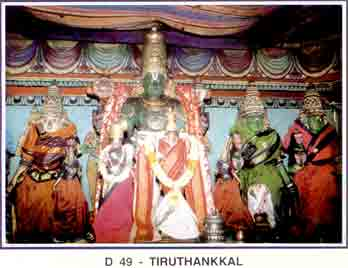 Thiruthankaal