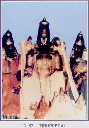Thirupperai