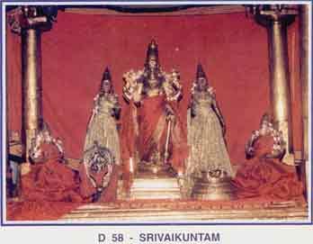 Srivaikuntam
