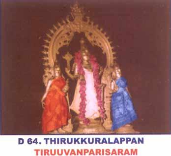 Thiruvanparisaaram