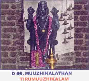 Thirumuzhikalam