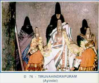 Thiruvahindrapuram