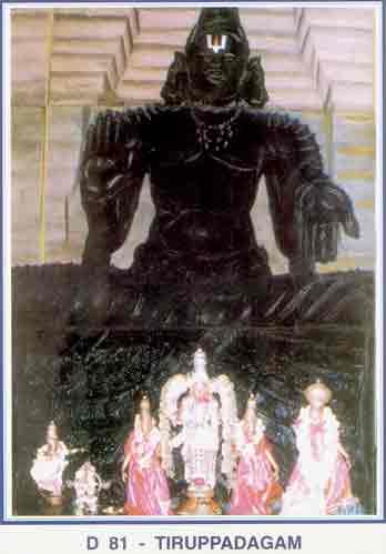 Thirupaadagam