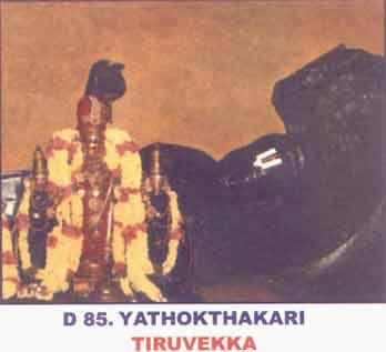 Thiruvekka
