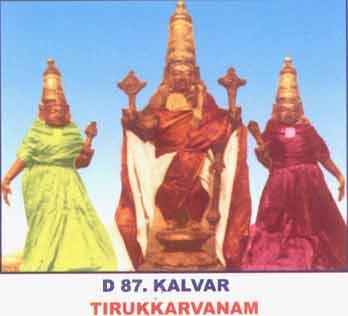 Thirukaarvanam